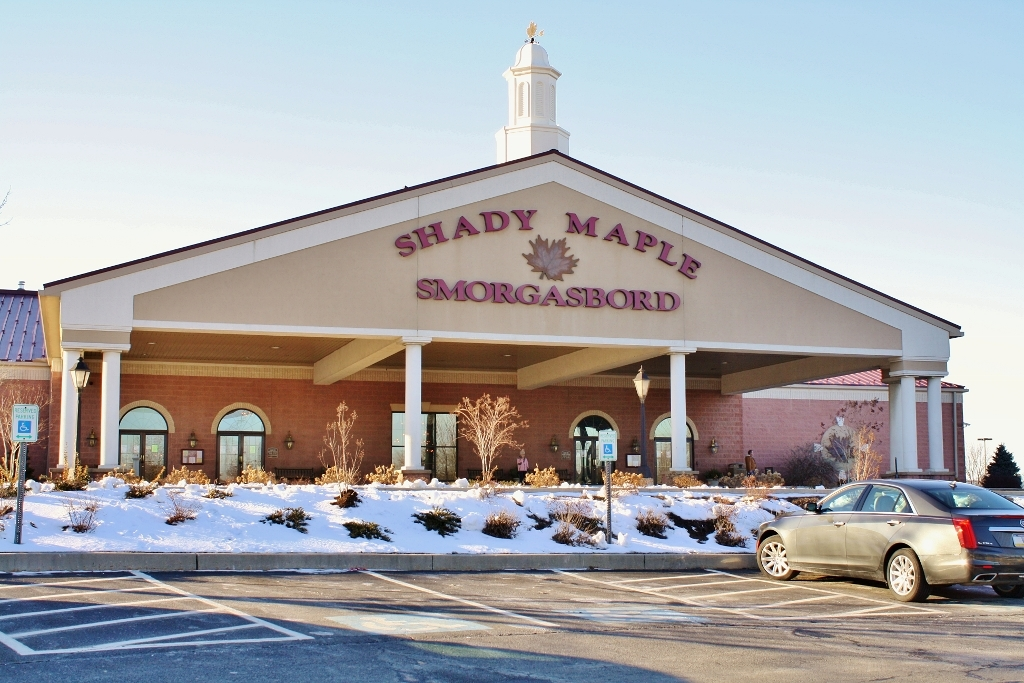 Shady Maple Gift Shop - East Earl, PA