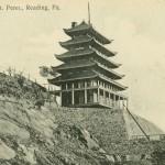 Vintage Postcard Pagoda, Mt. Penn, Reading PA